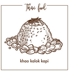 nutritious khao kalok kapi dish from thai food vector image