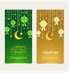 Selamat hari raya aidilfitri greeting card banner vector