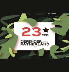 Defender fatherland day 23 february vector