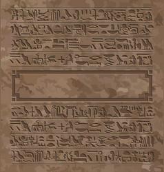 Artefact egyptian literature vector