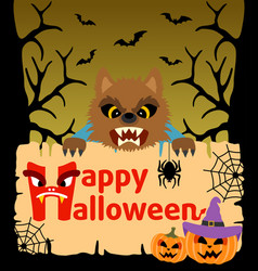 halloween background card with werewolf vector image