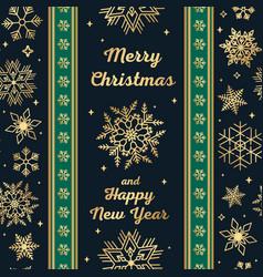 vertical seamless christmas ribbon golden vector image