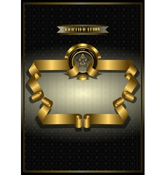 Gold frame for awards on patterned dark background vector image