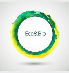 watercolor-ring-green-yellow vector image