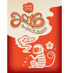 chinese new year monkey 2016 vector image