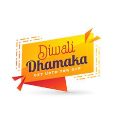 Crazy diwali sale banner with offer details vector