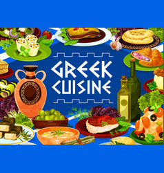 greek olive salad meat seafood risotto dishes vector image