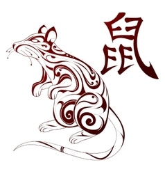 Rat as symbol for Chinese zodiac vector
