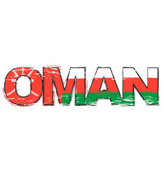 word oman with national flag under it distressed vector image