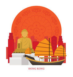 hong kong landmarks with decoration background vector image vector image