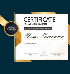 gold and black label elegance certificate vector image vector image