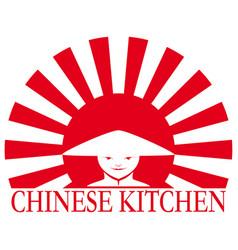 asian food logo vector image vector image