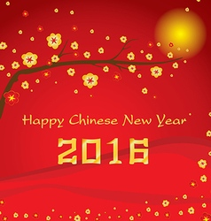 Happy Chinese New Year 2016 Card and colorful vector image