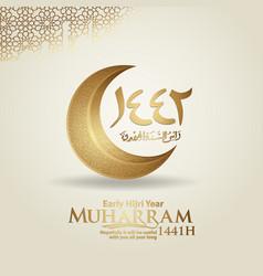 Luxurious and futuristic muharram calligraphy vector