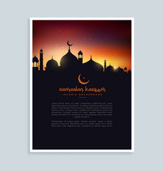Ramadan kareem flyer poster template vector