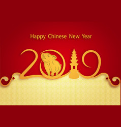 2019 zodiac pigs chinese new year figure piglet vector image