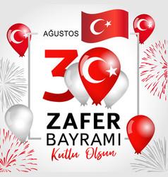 30 agustos zafer bayrami balloons card vector