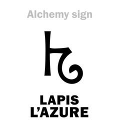 Alchemy lapis lazuli lapis-lasure lazurium vector