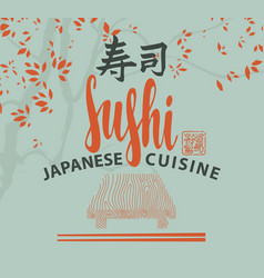 banner with inscription sushi vector image