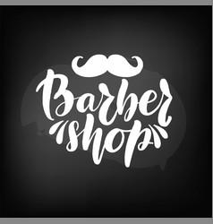 Chalkboard blackboard lettering barber shop vector
