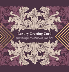 luxury greeting card with baroque ornament vector image vector image