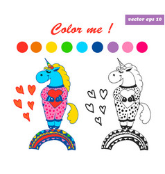 coloring book drem bigger unicorn vector image vector image
