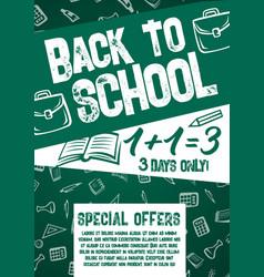 back to school chalkboard sale offer poster vector image vector image