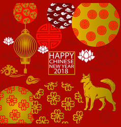 2018 chinese new year paper cutting vector image