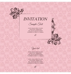 Border with classic floral decorative pattern vector