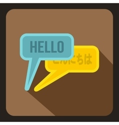 Bubble speech from english to japanese icon vector image