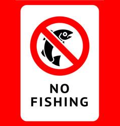 label no fishing vector image