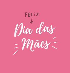 mothers-day-card-portuguese-version vector image