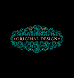 vintage label template vector image