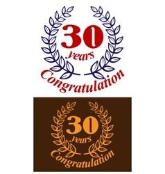 Anniversary heraldic emblem vector image