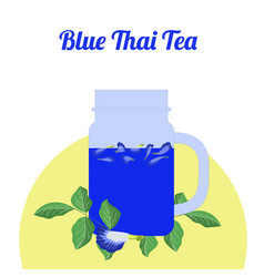 tea blou vector image