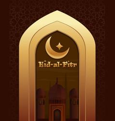 eid-al-fitr islamic design for muslim celebration vector image