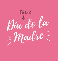 Mothers-day-card-pink-background-spanish-version vector