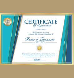 Certificate retro design template 08 vector