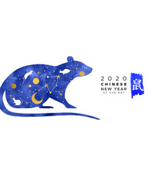 Chinese new year 2020 blue watercolor rat banner vector
