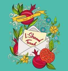 Rosh hashanah greeting card vector