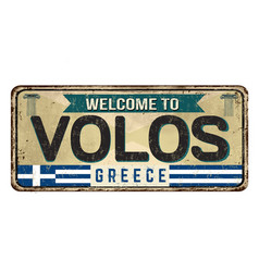 welcome to volos vintage rusty metal sign vector image