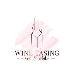 wine glass watercolor bottle logo design on white vector image