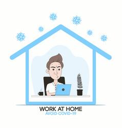 work at home to prevent coronavirus vector image