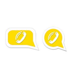 Phone handset in speech bubble icon vector