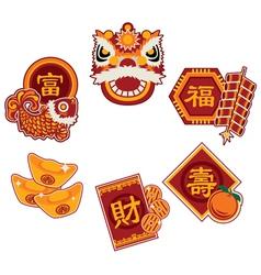 Luner New Year Lion with Fai Chun Ingot vector image