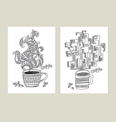 coffee cup with steam naive line art coloring vector image