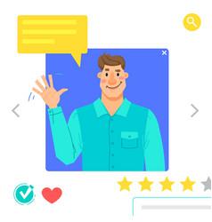 Portrait of man - graphic avatars for social vector