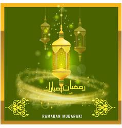 Ramadan mubarak with intricate vector