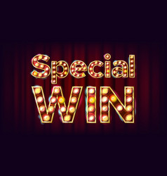 special win banner casino vintage style vector image