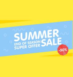 summer sale end season banner super offer vector image